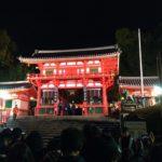 1月中に伊勢神宮へ初詣に行く方必見!近鉄の伊勢神宮初詣割引切符
