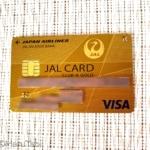 楽天プレミアムカード&楽天ビジネスカードを1年間使用してみての感想