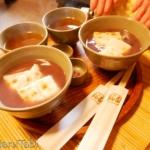 【伊勢一人旅】外宮周辺 伊勢網元食堂でお昼ご飯