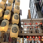 【祇園祭】14日 宵々々山の山鉾巡り~後編~&ニュー烏丸でご飯