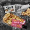 松山の美味しいパン屋うちだパンで大量買い!