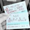 松山・広島割引きっぷでお得に周遊