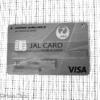 JALゴールドカードを1年間使用してみての感想