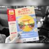 【伊勢神宮初詣 母娘旅】1日目 近鉄電車で京都から伊勢まで