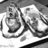 KAKIMARU七条店で美味しい牡蠣とワインをいただく